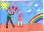 Миру мир надпись – Картинки «Миру-мир!» (27 фото) ⭐ Забавник
