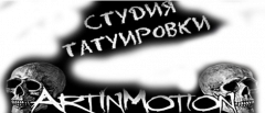 vitalyatattoo.ru — Студия художественной татуировки и пирсинга ArtinMotion