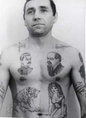 Тюремные татуировки изображающие секс